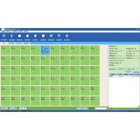 酒店管理软件|客房管理系统