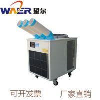 供应冬夏移动式工业冷气机SAC-80B 移动式工业冷风机