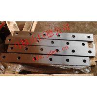 供应H13材质剪板机刀片 剪板机刀片H13的多少钱一付