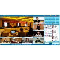 供应腾创网络视频会议软件产品