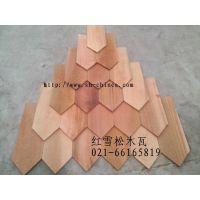 木瓦 木屋村装饰木瓦 屋顶木瓦生产厂家