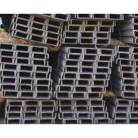 供应各规格槽钢//广东国标槽钢//珠海国标槽钢