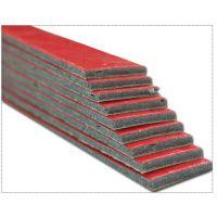 专业生产防烟防膨胀密封条 防火密封条