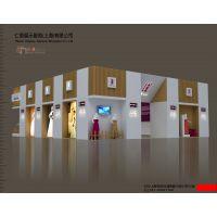 上海展示展厅设计装修 上海展台装修公司 上海展台设计装修
