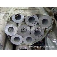 SUS310S不锈钢无缝管 2520耐高温厚壁不锈钢无缝钢管 100*25mm