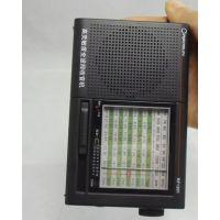 正品乐信1201全波段收音机 多波段调频 中波短波便携式老人收音机