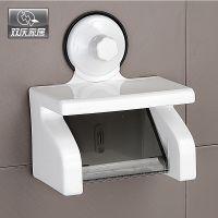 双庆家居 SQ-1800 浴室用品  纸巾架 塑料