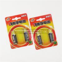 南孚电池 5号电池 5#电池 干电池 碱性 高性能