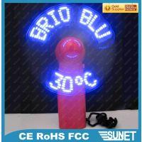 供应电子风扇 便携式迷你闪字风扇 LED温度风扇 深圳厂家直销
