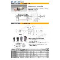 米其林精密工具总代理磨床主轴 CNC 机床主轴 38010 端面研磨主轴