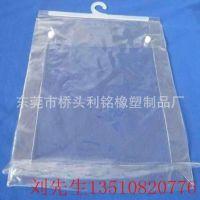 厂家直销透明小型挂钩,PVC袋专用钩子价格优惠