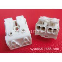 生产923-2P接线端子 923端子台 LED双压欧式二位接线柱 接线排