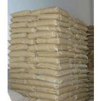 供应高效灭蝇药、青岛灭蝇药、垃圾灭蝇药、速效灭蝇药