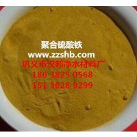 供应供应聚合硫酸铁/脱色剂/高效脱色絮凝剂/工业污水处理/聚合硫酸铁价格/汉邦生产的基地