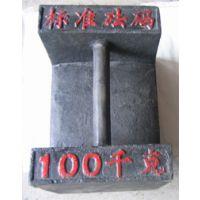 供应100kg砝码专用地磅校准