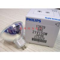PHILIPS 13629 21V150W 冷光源灯杯