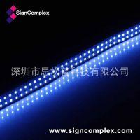 思坎普 3528双排LED灯带 3528双排防水高亮LED灯带,三年质保
