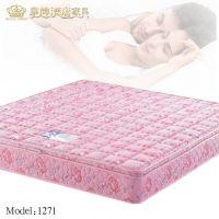 J06皇牌厂家直销天然乳胶床垫 双人席梦思 儿童床垫可定制1271