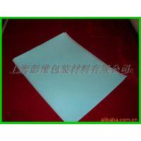 供应80g兰色格拉辛单面离型纸(图)