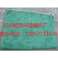 土工网袋价格 绿色40*60CM网眼袋