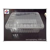 水果蔬菜包装盒,透明透气草莓托盒,PVC杨梅塑料包装盒