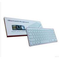 新款内置锂电池超薄蓝牙彩色 键盘   带充电线 热销中