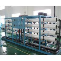 反渗透设备,怡弧环保科技(图),两吨反渗透设备