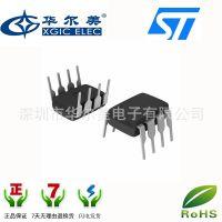 原装正品现货TI品牌单稳态定时触发器NE555P专业IC 二三极管配单