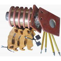 铲运机集电环总成(集电环,碳刷架,碳刷,刷杆)