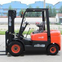 山东厂家直销2.5吨柴油内燃叉车 价格优惠