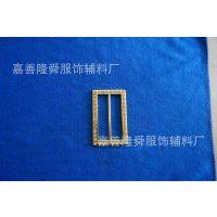 【厂家直销】锌合金金属纽扣 带钻三档扣日字扣 可定制 来样定做