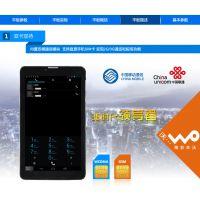 双核7寸打电话平板电脑手机双卡双待安卓4.2 MTK6572 蓝牙WiFi3G