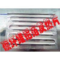 供应厂家直供美容器械耐高温铝箔电热膜(图)