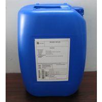 申亚化工厂家直销优质反渗透药剂 反渗透絮凝剂 价格低