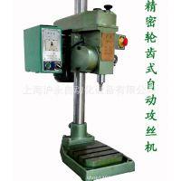 供应上海沪永HYD4508精密轮齿式自动攻丝机