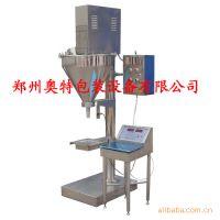 粉剂定量包装机 粉末自动包装机 粉末灌装机