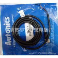 特价供应奥托尼克斯接近开关DC2线连接电缆CID2-2-I【图】