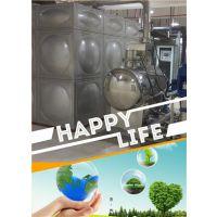 变频供水系统工程、恒压频供水设备、奥凯环保新品发布会