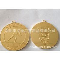 学校奖牌,实验中学比赛奖牌,大学运动会奖牌,制作奖牌厂家