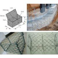 电焊石笼网,勾花石笼网,生态石笼网,格宾网。雷诺护垫