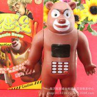 熊出没玩具 大号儿童多功能玩具10元店9元9货源批发配送