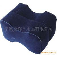 供应腿垫(BH2068)