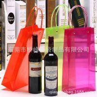 颜色料塑料透明红酒礼品袋双支 PVC皮管手提塑料包装葡萄酒袋子