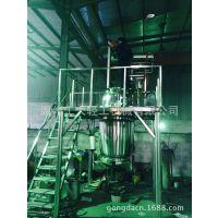 厂家直销渗漉罐,萃取设备 蒸汽加热 电加热