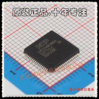 供应LPC2148FBD64 LQFP64 LPC2148 微控制器芯片【原装正品】