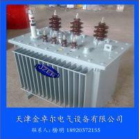 北京金卓尔S11-M-63/10变压器价格 厂家 变压器参数 型号