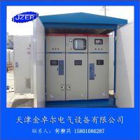 供应箱式变电站/YBM-12/0.4预装式箱式变电站