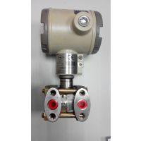 现货特价供应HONEYWELL霍尼韦尔差压变送器STD924-E1H-00000-10.MB.S2
