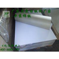 灰底白板纸厂家-广东中山亿达纸业(图)