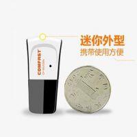 comefast无线网卡 360随身WIFI 迷你发射器 电脑通用wifi网卡批发